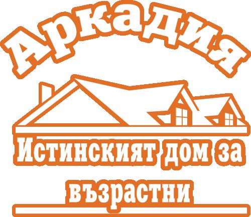 Аркадия старчески дом София дом за стари хора дом за възрастни
